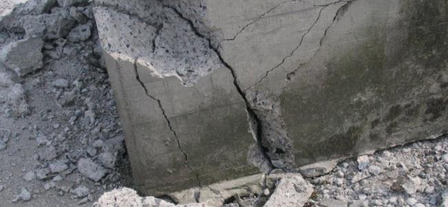 Разрушается бетон